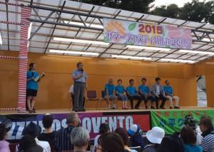 サマーフェスティバル2015