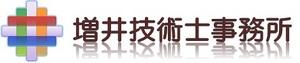 増井技術士事務所